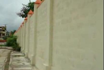 Segregation Wall