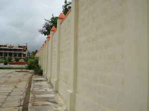 Segregation Wall at Ganden Monastery