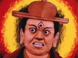 King Dorje Shugden