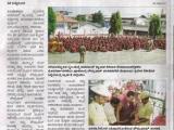 Karnataka News!