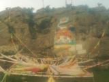 Rock Painting in Kham