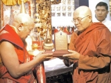 Gangchen Rinpoche receiving Appreciation Award