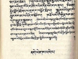 Yongdzin Trijang Dorje Changs Abbreviated Torma Offering to Dharma Protector Setrabchen and Gyalchen Dorje Shugden. These two protectors have a special student/teacher relationship.