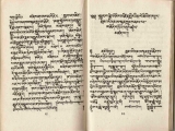 This text, published by Sera Mey in 1991, is a collection of various short rituals to Dorje Shugden.