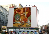 Dorje Shugden Goes Global