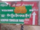 Serpom Monastery signs are defaced yet again. Is this how Buddhist practitioners behave?