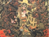 In this black thangka (nag tang), Tsongkhapa appears above Dorje Shugden who guard the Gelug lineage