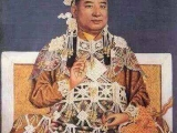 His Holiness the 10th Panchen Lama depicted in tantric dress