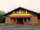 Congratulations to Zawa Rinpoche on the opening of Tsongkhapa Meditation Centre