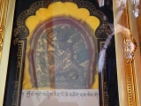 Image of Shugden made by Dromo Geshe Rinpoche that contains lion's milk
