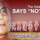 "Dalai Lama's office disapproves Singapore Expo on ""Buddhist Relics"""