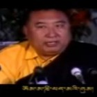 Tibetan song – H.H the 10th Panchen Rinpoche