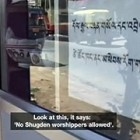 Mixing Religion and Politics: The Dalai Lamas ban on Dorje Shugden Prayer