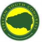 Point 8: Resolution Passed by the Tibetan Youth Congress (1997)