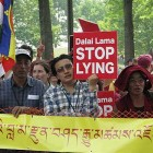 Point 11: The Shugden Affair: Origins of a Controversy (Part II)