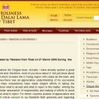 Dorje Shugden on DalaiLama.com: Speech by His Holiness – 27 March 2006