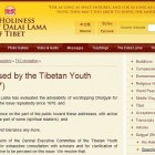Dorje Shugden on DalaiLama.com: Resolution Passed by the Tibetan Youth Congress (1997)