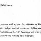 Letter to H.H. the Dalai Lama from the followers of Karmapa Thaye Dorje