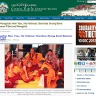 Dorje Shugden on Tibet.net: On Mongolian New Year, His Holiness Cherishes Strong Bond Between Tibet and Mongolia