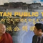 Tibetan Public Talk, Interview of Ven Geshe Jampa Losel, March 2012