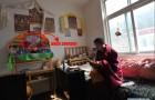 yunnan-monk-room