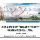 China Uses 60th TAR Anniversary to Undermine Dalai Lama