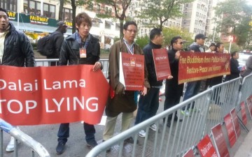 NAGBA Protest in New York City