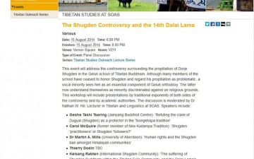 UPDATE: The Shugden Controversy: A Panel Discussion