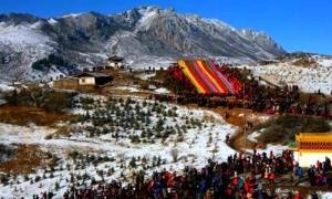 tibetevent