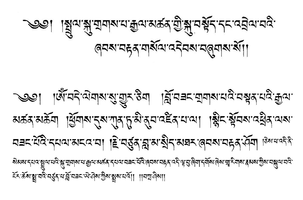 Tulku Drakpa Gyeltsen's previous incarnations and long life prayers by Panchen Losang Yeshe