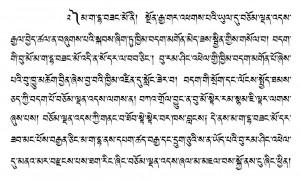 bk3_44.1-yul-maghada