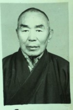 Kyabje Yongzin Thupten Dhampa