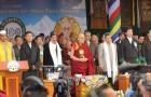 dalailamaphayul
