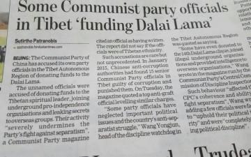 The Dalai Lama accepts money from China