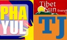 CTA Neglects Tibetans in Tibet
