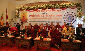 2018 International Buddhist Conference of Dorje Shugden Followers