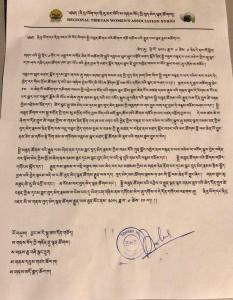 Letter01