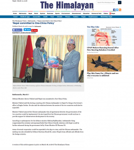 Nepal committed to One-China Policy