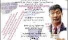 Tibetan exiled government regime falling apart