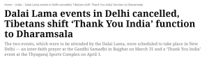 Dalai Lama events in Delhi scrapped