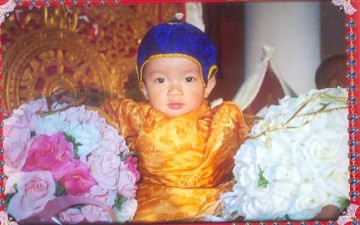 The Controversy of the 10th Zhabdrung Jigdrel Ngawang Namgyal (Pema Namgyal)