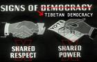 tibetanreviewhhdlchina06