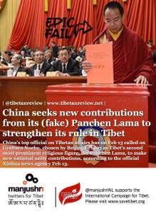 Fake Panchen Lama