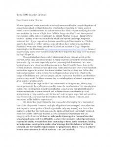 Senior Buddhist Nuns letter to FPMT calling for a third-party investigation into the accusations 1