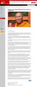 Tibetan Sun Dagri3