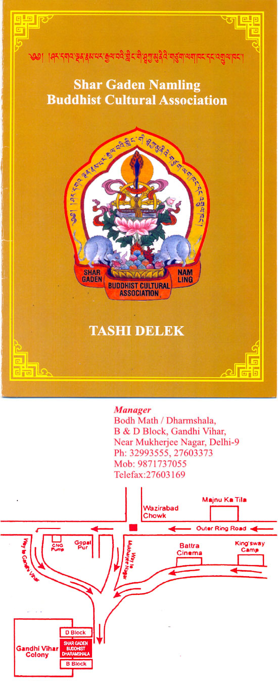 This is a card from the Shar Gaden Namling Buddhist Cultural Association, they have a guest house in Delhi, please support them by patronizing the guest house