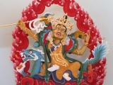 Paema Shugden