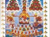 Dorje Shugden Merit field