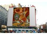 Dorje Shugden billboard