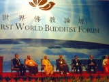 Rinpoche at the First World Buddhist Forum